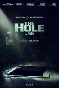 the-hole-2