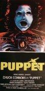 horror-puppet-o-puppet