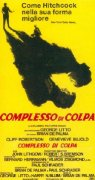complesso-di-colpa